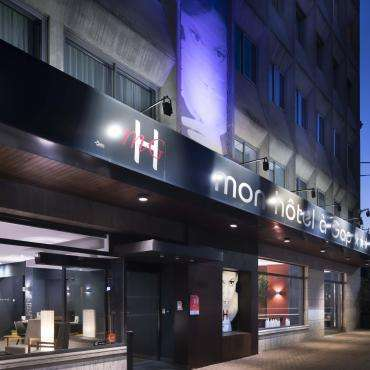 Mon Hôtel à Gap - Hotel