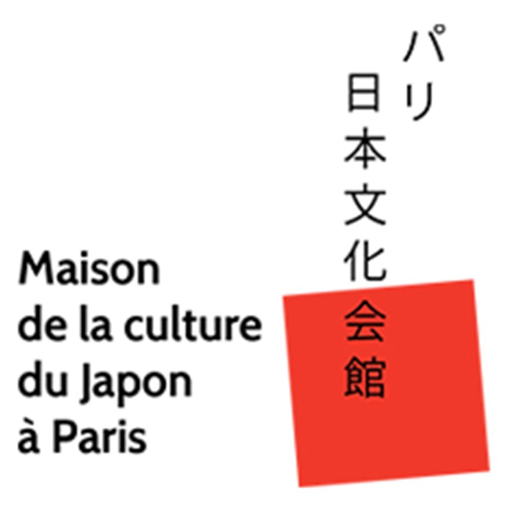 Hotel Alizé Tour Eiffel - Paris - Maison du Japon